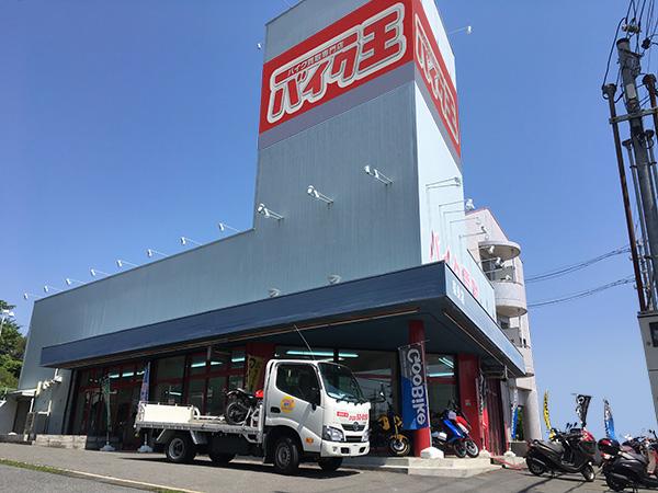 バイク バイク王王寺店
