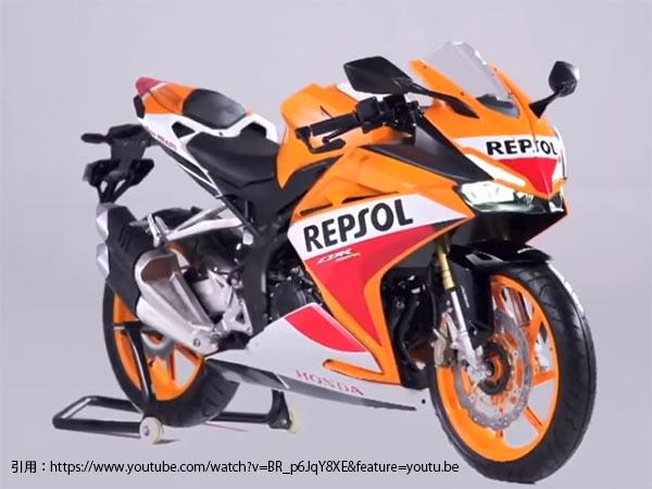 CBR250RR MC51 REPSOL レプソル 1