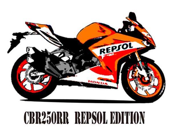 CBR250RR REPSOL EDITION