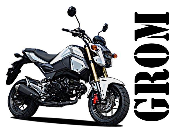 GROM グロム MSX125