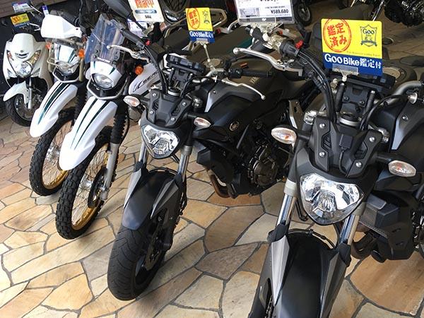 goobike グーバイク goo bike 7
