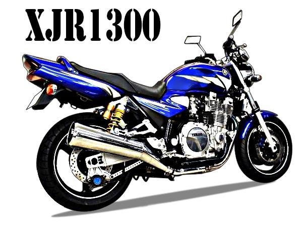 XJR1300 XJR1300C