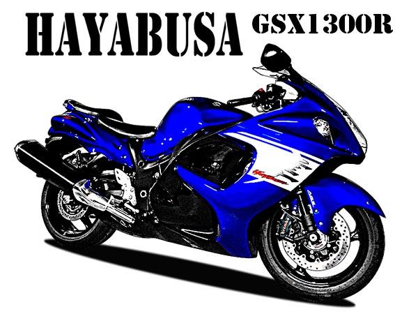 GSX1300R 隼 HAYABUSA