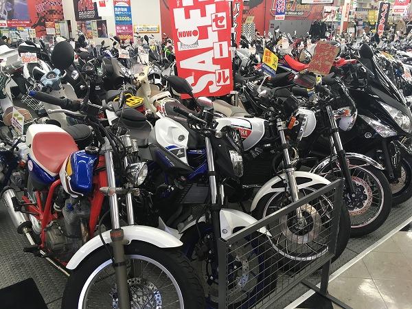 バイク 売る 買取 査定 8