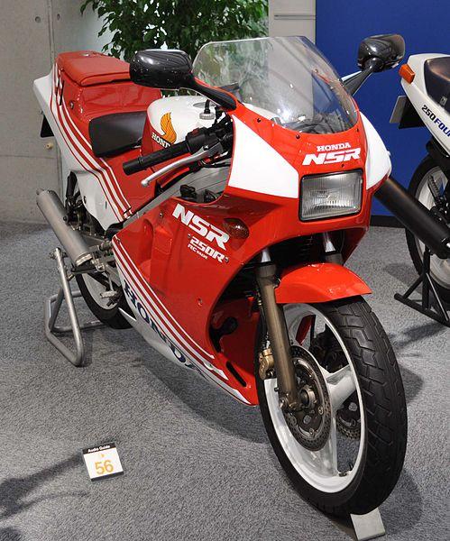 NSR250R MC16