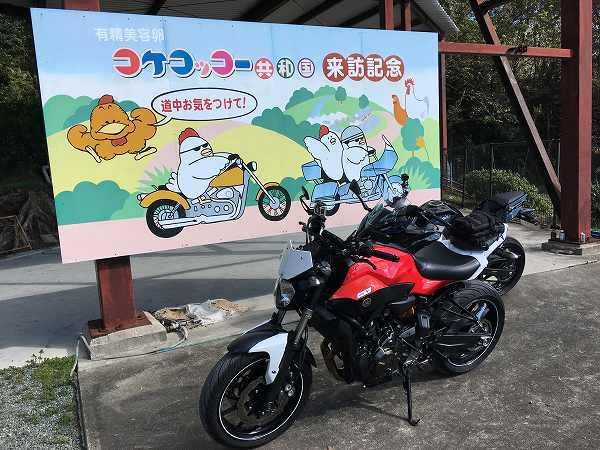 Ninja400 2018年 2018 EX400G インプレ ブログ