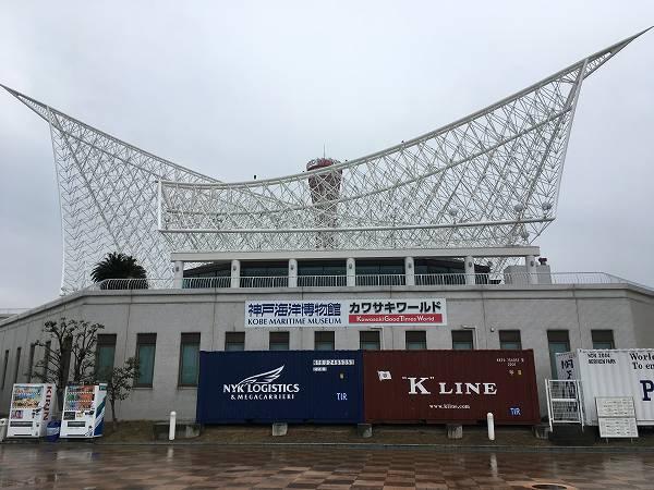 神戸 カワサキワールド 神戸海洋博物館 1