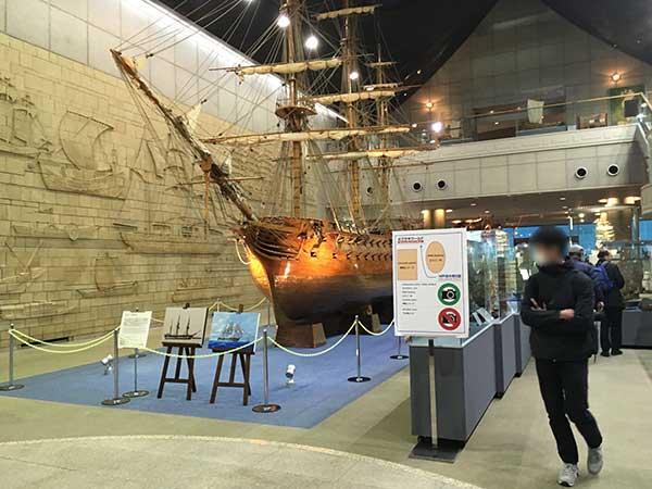神戸 カワサキワールド 神戸海洋博物館 2