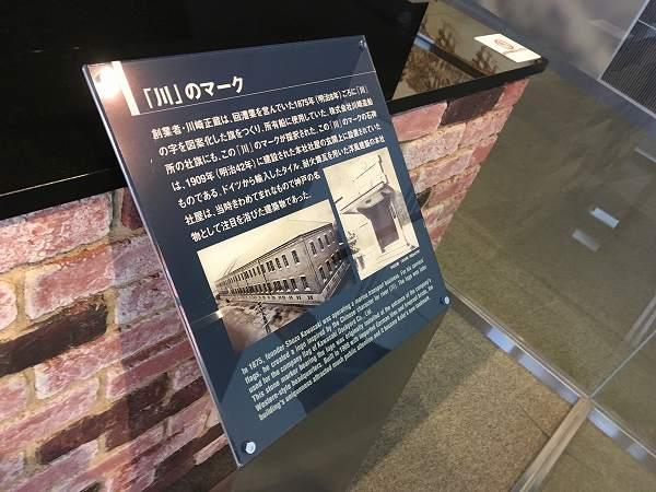 神戸 カワサキワールド 神戸海洋博物館 リバーマーク 2
