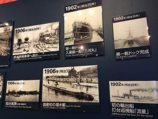 神戸 カワサキワールド 神戸海洋博物館 15
