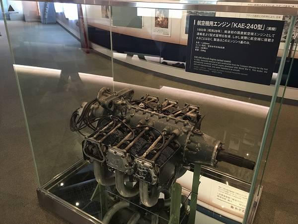 神戸 カワサキワールド 神戸海洋博物館 17