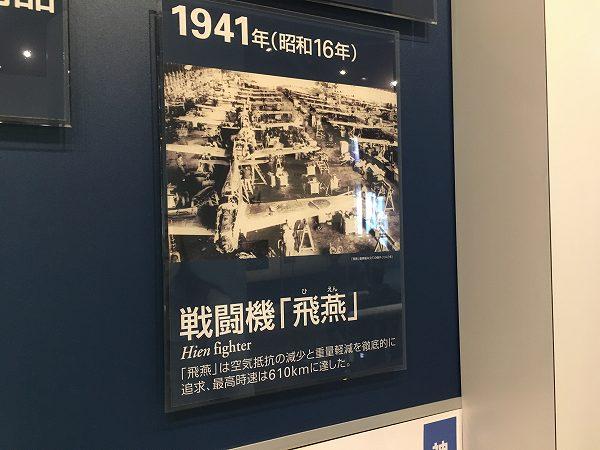 神戸 カワサキワールド 神戸海洋博物館 19