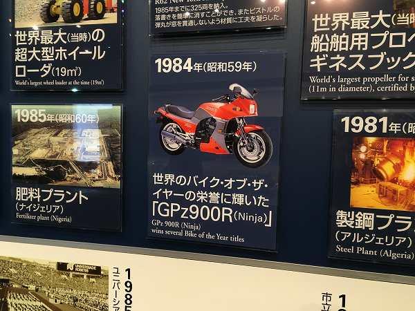 神戸 カワサキワールド 神戸海洋博物館 25