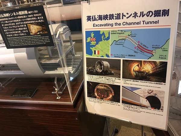 神戸 カワサキワールド 神戸海洋博物館 27