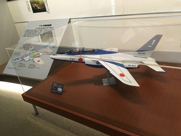 神戸 カワサキワールド 神戸海洋博物館 ブルーインパルス T-4 中等練習機 1