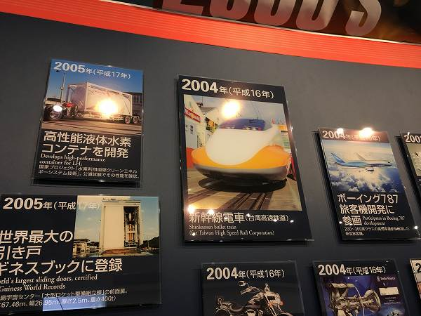 神戸 カワサキワールド 神戸海洋博物館 30
