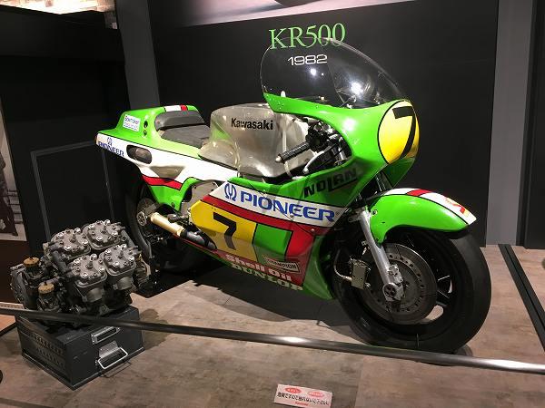 神戸 カワサキワールド 神戸海洋博物館 KR500 2