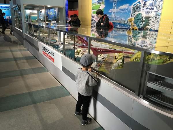 神戸 カワサキワールド 神戸海洋博物館 鉄道模型 1