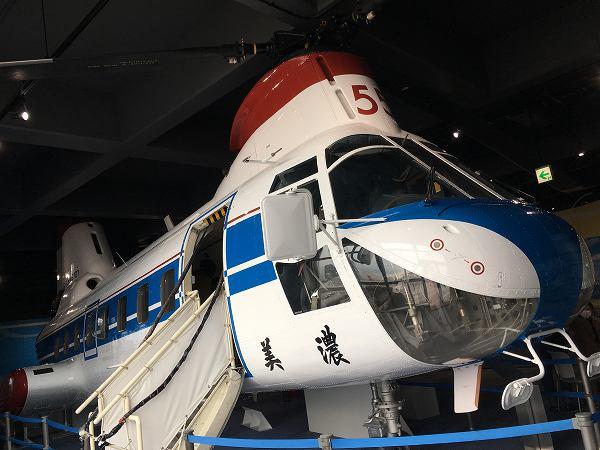 神戸 カワサキワールド 神戸海洋博物館 KV-107 1