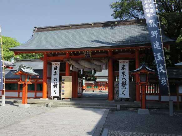 NIKEN ナイケン インプレ ツーリング 熊野三山 36