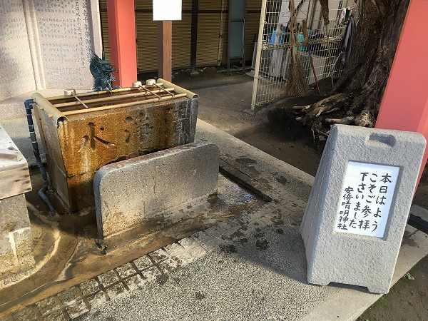 原付2種 原付 大阪 ツーリング 5