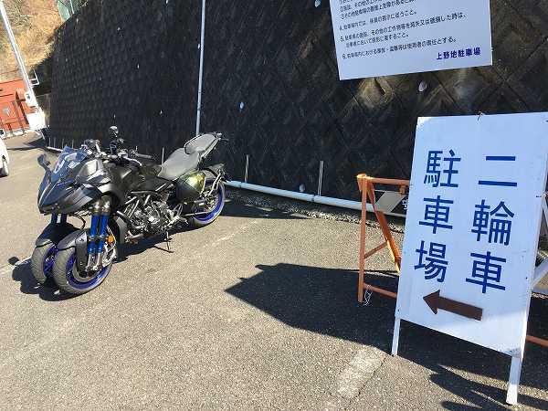 NIKEN ナイケン インプレ ツーリング 熊野三山 14