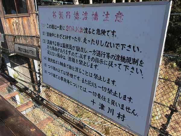 NIKEN ナイケン インプレ ツーリング 熊野三山 16