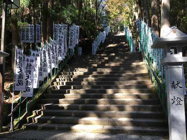 NIKEN ナイケン インプレ ツーリング 熊野三山 21