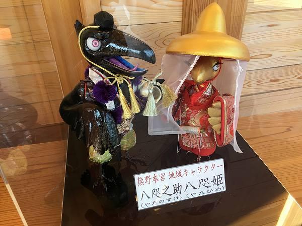 NIKEN ナイケン インプレ ツーリング 熊野三山 27
