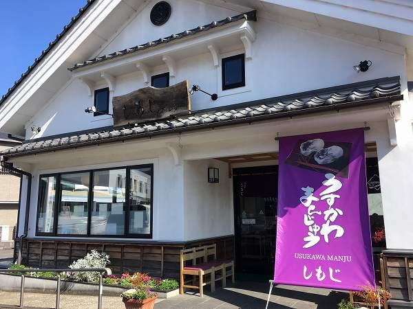 NIKEN ナイケン インプレ ツーリング 熊野三山 30