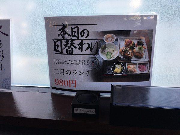 NIKEN ナイケン インプレ ツーリング 熊野三山 31