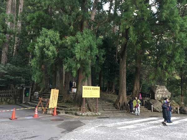 NIKEN ナイケン インプレ ツーリング 熊野三山 45