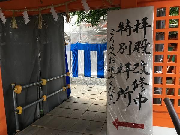 NIKEN ナイケン インプレ ツーリング 熊野三山 54