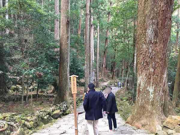 NIKEN ナイケン インプレ ツーリング 熊野三山 46