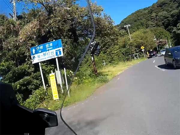 RACER900GT トレーサー ツーリング 京都 丹後 48