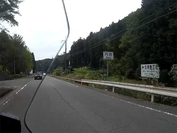 RACER900GT トレーサー ツーリング 京都 丹後 97