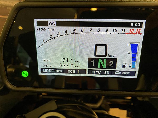 RACER900GT トレーサー ツーリング 京都 丹後 55