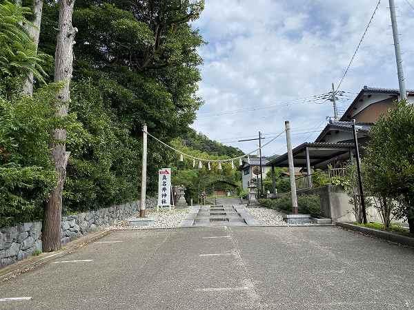 RACER900GT トレーサー ツーリング 京都 丹後 37