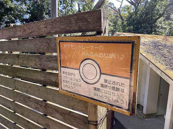 友ヶ島 砲台 バイク ツーリング 44