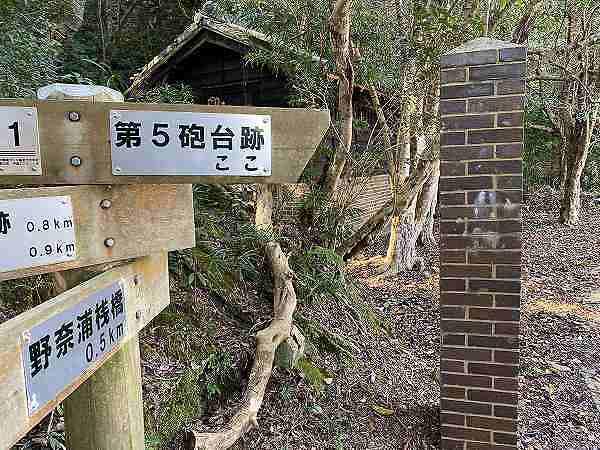 友ヶ島 砲台 バイク ツーリング 45